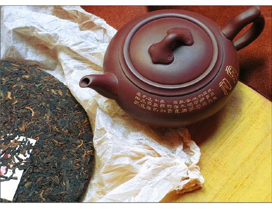 Tiempo de té